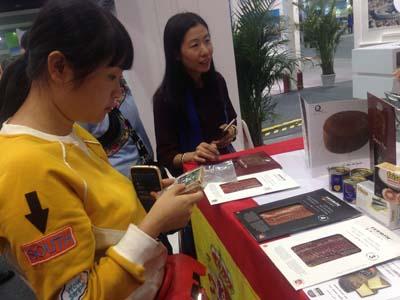 revcyl_revista_de_castilla_y_leon_productos_castellanos_y_leoneses_feria_turismo_sichuan_china